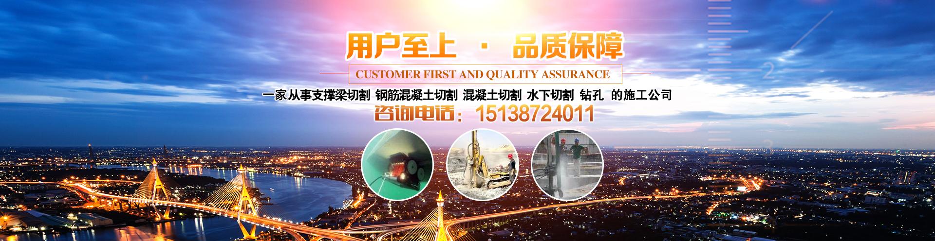 洛陽昊(hao)利建築(zhu)工程(cheng)有限公司
